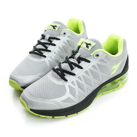 DIADORA (男) 氣墊慢跑鞋 灰螢光綠DA6AMR2968