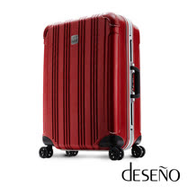 Deseno CUBE 酷比旅箱-24吋霧面防刮深鋁框行李箱(暗紅)