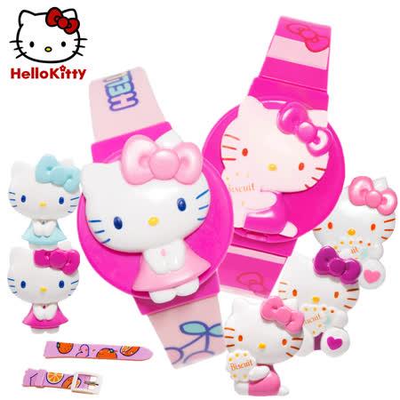 【Hello Kitty】凱蒂貓掀蓋電子錶(正版授權)(兩色可選)