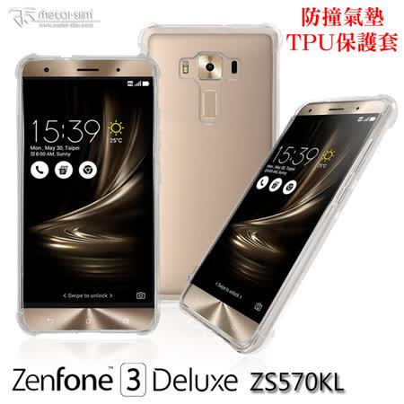 Metal-Slim ASUS Zenfone 3 Deluxe (5.7吋) ZS570KL 防撞氣墊TPU 手機保護套