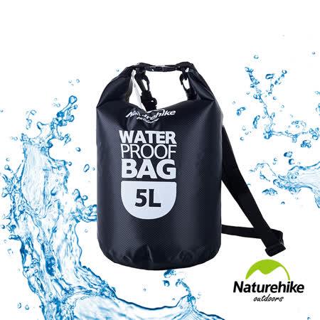 Naturehike 戶外輕量可透視密封防水袋 收納袋5L 黑色