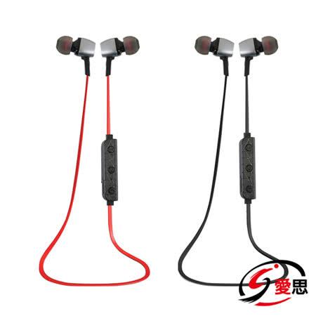 IS愛思 M6磁吸式智慧運動藍牙4.1耳機