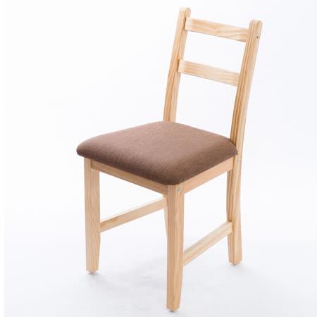 [自然行]- Reykjavik北歐木作椅(扁柏自然色)深咖啡椅墊