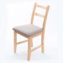 [自然行]- Reykjavik北歐木作椅(扁柏自然色)淺灰色椅墊