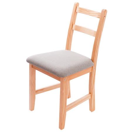 [自然行]- Reykjavik北歐木作椅(溫暖柚木色)淺灰色椅墊