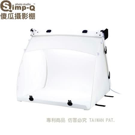 台灣Simp-Q傻瓜攝影棚適34x24x26cm(公司貨)Mini
