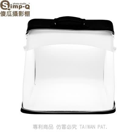 台灣Simp-Q傻瓜攝影棚適21x13.5x15cm(公司貨)No.5