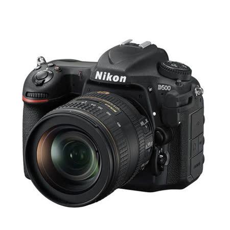 Nikon D500+16-80mm f/2.8-4E ED VR 單鏡組(公司貨)-加送64GB 記憶卡+原廠電池(含標配共兩顆)+強力吹球+清潔拭鏡布+清潔拭鏡筆+專用快門線