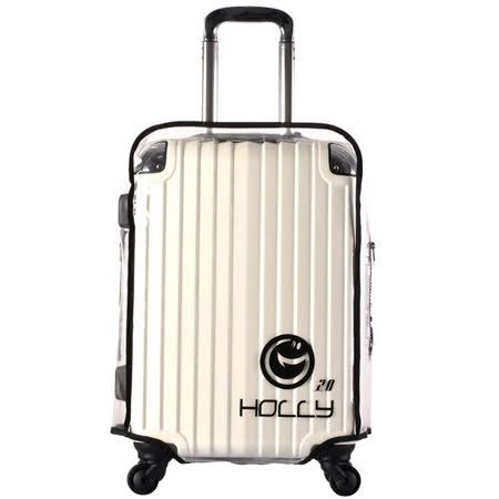 PUSH! 旅遊用品 ABS.PVC全透明行李箱拉杆箱專用防水保護套 防塵套 箱套 拖運24吋 28吋套S39