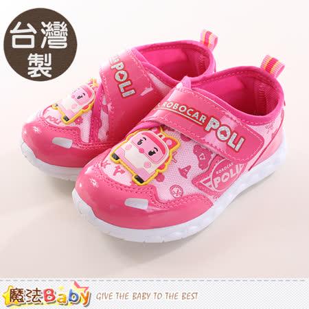 魔法Baby~女童鞋 台灣製POLI正版輕量運動鞋 sa61403