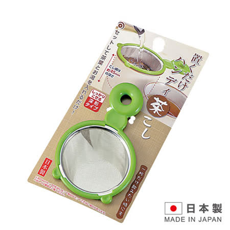 日本製造 附把不鏽鋼濾茶網MON-164612