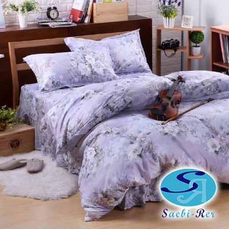 【Saebi-Rer-清雅花香】台灣製活性柔絲絨加大六件式床罩組