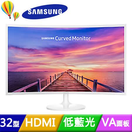 Samsung 三星 C32F391FWE 32型VA曲面低藍光不閃屏液晶螢幕