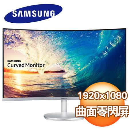 Samsung 三星 C27F591FDE 27型VA曲面低藍光電競液晶螢幕