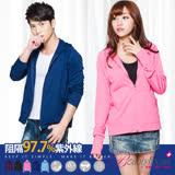 【BeautyFocus】台灣製抗UV認證吸濕排汗防曬連帽外套-5081