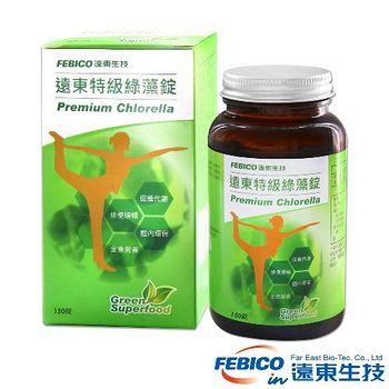 遠東生技 特級綠藻500mg*150錠 1瓶組