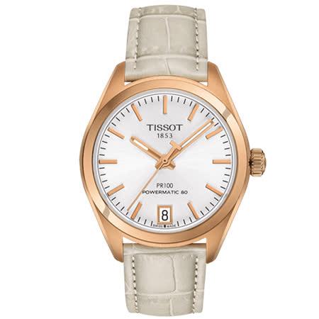 TISSOT 天梭 PR100 玫瑰金女用時尚機械腕錶/33mm/T1012073603100
