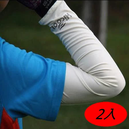 【PS Mall】運動袖套/防紫外線袖套 防曬手套防曬袖套_2入(J1434)