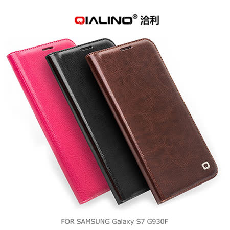 QIALINO SAMSUNG Galaxy S7 G930F 經典皮套