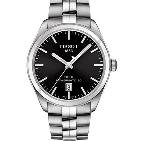 TISSOT 天梭 PR 100 簡約大三針時尚男用機械腕錶/39mm/T1014071105100