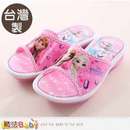 魔法Baby~女童涼拖鞋台灣製冰雪奇緣正版淑女拖鞋 sa64023