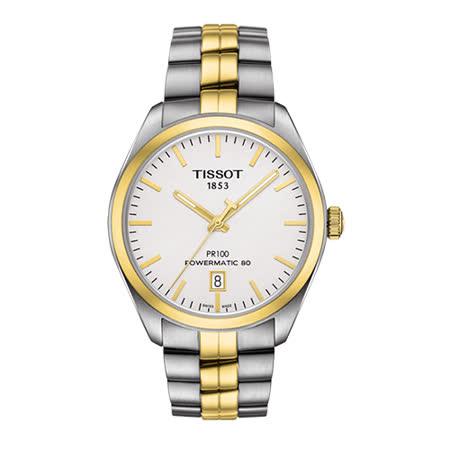 TISSOT 天梭 PR 100 品味奢華男用不鏽鋼機械腕錶/39mm/T1014072203100