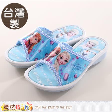 魔法Baby~女童涼拖鞋台灣製冰雪奇緣正版淑女拖鞋 sa64026