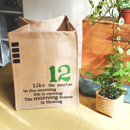 【收納職人】日式雜貨風黃麻收納整理籃/無蓋儲物盒 (綠色數字款)
