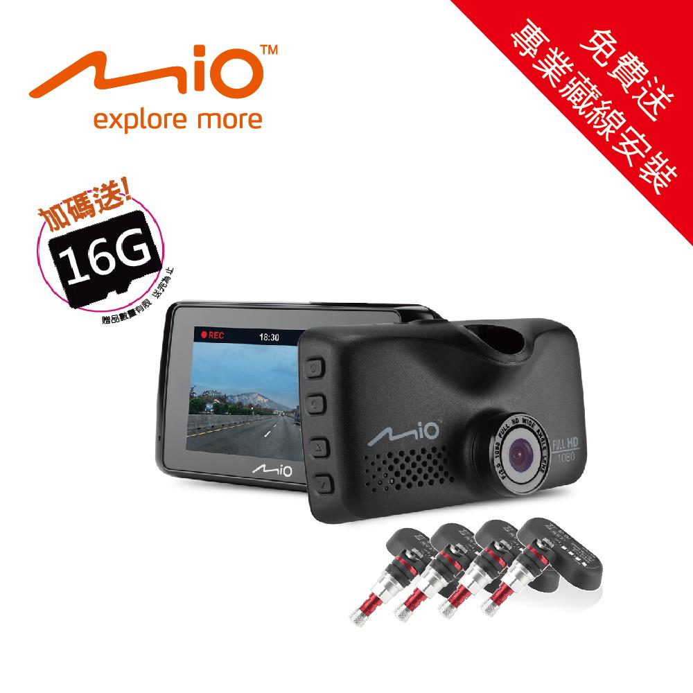 【MIO】 Mi後視鏡行車紀錄器推薦Vue? 608 高感光行車記錄器+T25KIT胎內式胎壓偵測器_送專業藏線安裝