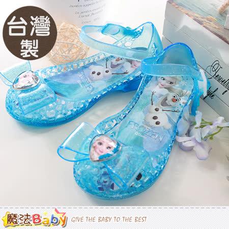 魔法Baby~女童涼鞋 台灣製專櫃款迪士尼冰雪奇緣果凍娃娃鞋 sa64176
