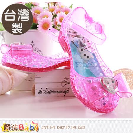 魔法Baby~女童涼鞋 台灣製專櫃款迪士尼冰雪奇緣果凍娃娃鞋 sa64173