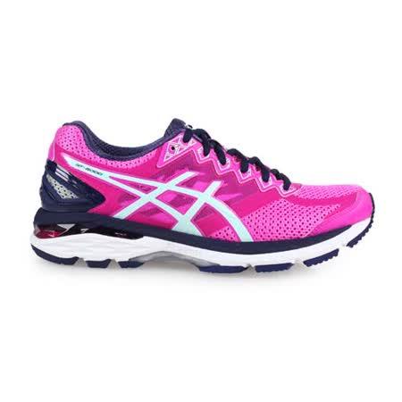 (女) ASICS GT-2000 4 慢跑鞋- 路跑 健身 訓練 亞瑟士 螢光粉丈青