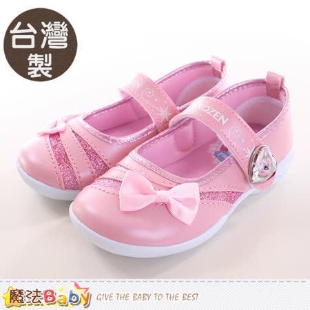 魔法Baby~女童鞋 台灣製冰雪奇緣授權正版公主鞋 sa64723
