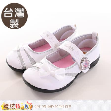 魔法Baby~女童鞋 台灣製冰雪奇緣授權正版公主鞋 sa64729
