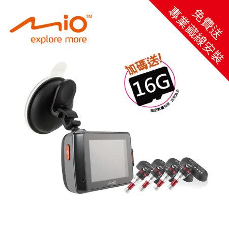【MIO】 MiVue™ 658WIFI 觸控螢幕GPS行車記錄器+T25KIT胎內式胎壓偵測器_送專業藏線安裝