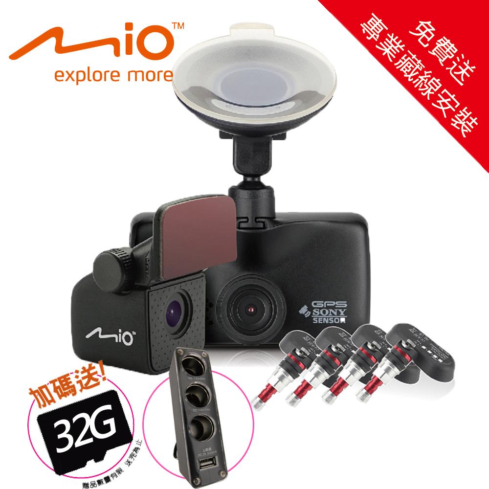 【MIO】 MiVue? 688D 大光圈前後雙鏡頭GPS 行車記錄器+T25KIT胎內式胎壓偵測機車紀錄器器_送專業藏線安裝
