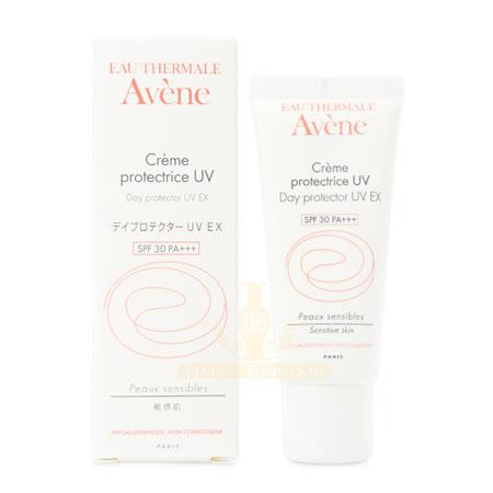 雅漾 AVENE 清爽抗UV隔離乳(SPF30) 40ml 敏感肌適用