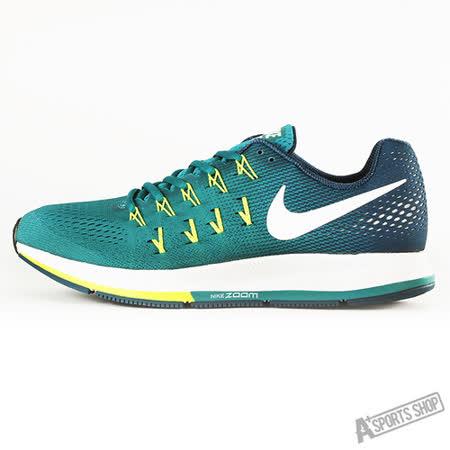 NIIKE (男) NIKE AIR ZOOM PEGASUS 33慢跑鞋 綠-831352313