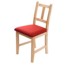 [自然行]- Avigons南法原木椅(扁柏自然色)橘紅色椅墊