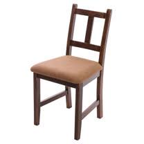[自然行]- Avigons南法原木椅(焦糖色)深咖啡椅墊