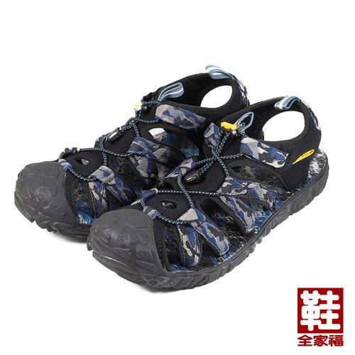 ^(男^) RED ANT 護趾海灘涼鞋 藍 鞋全家福