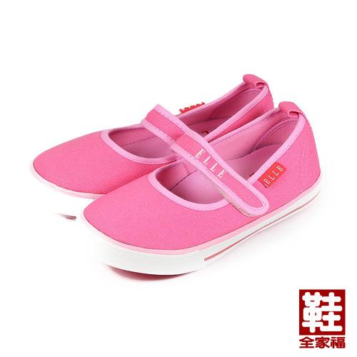 (中童) ELLE 經典室內鞋 粉紅 鞋全家福