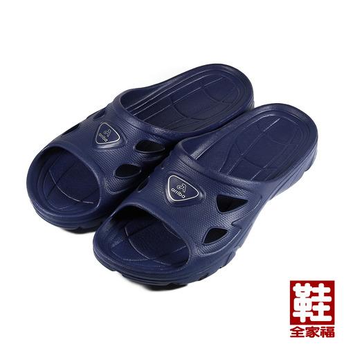 ^(男^) ARRIBA 輕量拖鞋 藍 鞋全家福