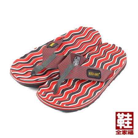 (男) RED ANT 直波紋海灘拖鞋 紅 鞋全家福