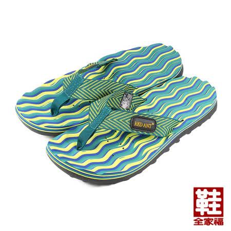 (男) RED ANT 直波紋海灘拖鞋 綠 鞋全家福