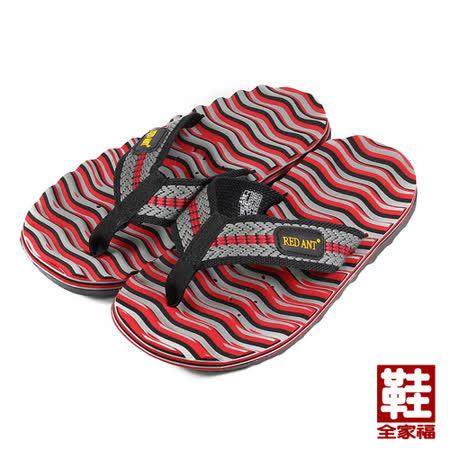 (男) RED ANT 波紋海灘拖鞋 紅 鞋全家福
