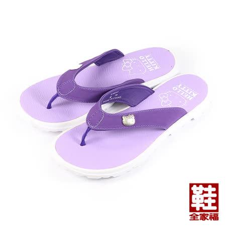 (女) HELLO KITTY 超輕夾腳拖鞋 紫 鞋全家福