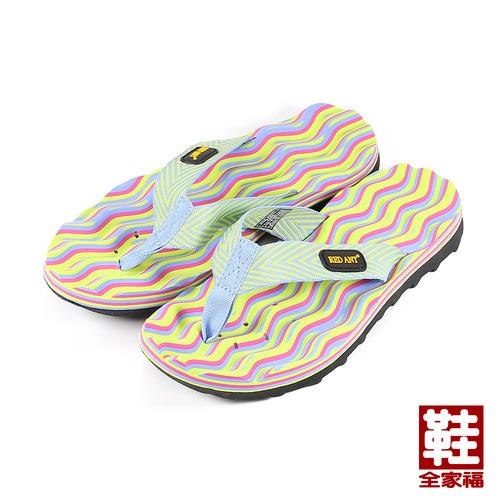 ^(女^) RED ANT 直波紋海灘拖鞋 粉紫 鞋全家福
