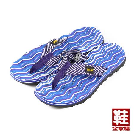 (女) RED ANT 直波紋海灘拖鞋 紫 鞋全家福