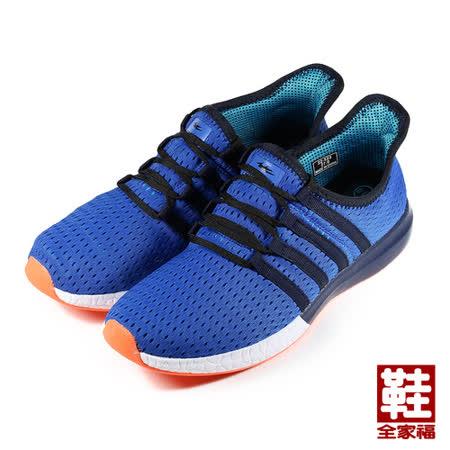 (男) COMBAT 網布運動鞋 藍 鞋全家福